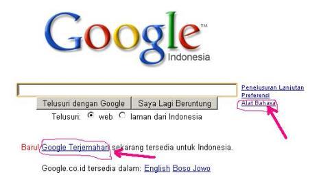 google-bahasa